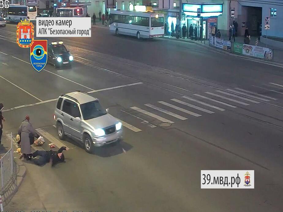 Пресс-служба УМВД по Калининградской области