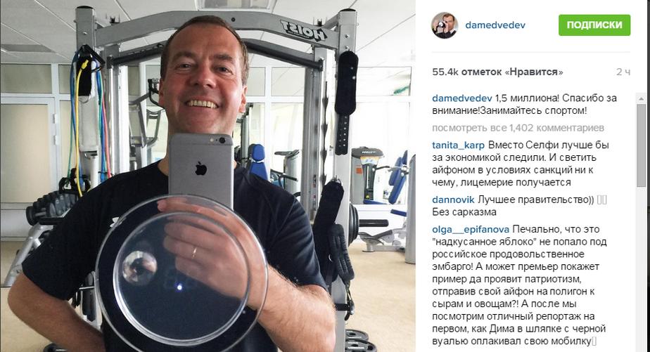 Медведев собрал полтора миллиона подписчиков в Instagram - Новости Калининграда