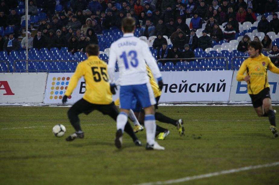 Калининградское правительство пообещало субсидии на развитие футбола - Новости Калининграда