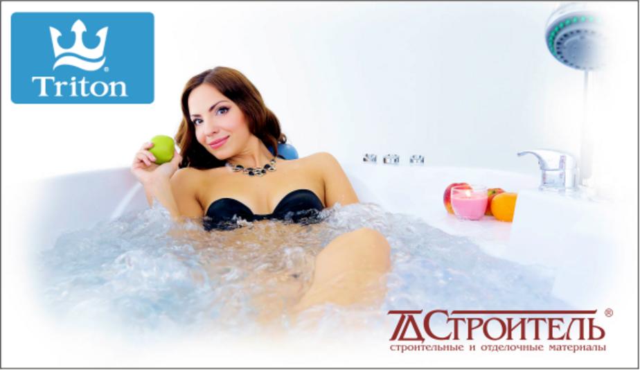 Премьера! Российские акриловые ванны в Калининграде! - Новости Калининграда