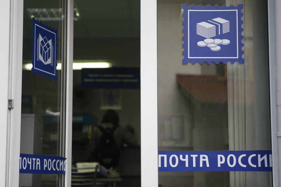 """Отделение """"Почты России"""" на ул. Леонова временно не работает"""