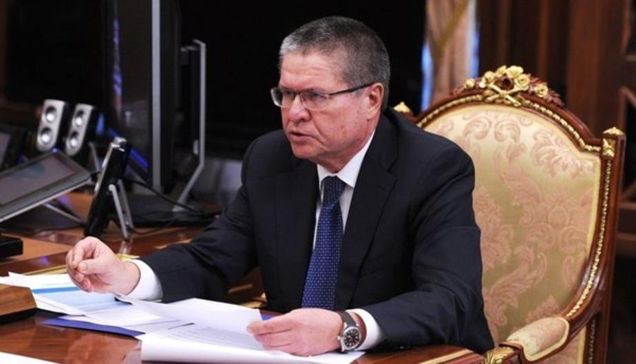 Министр экономического развития Улюкаев задержан по подозрению в получении взятки в размере 2 млн долларов  - Новости Калининграда