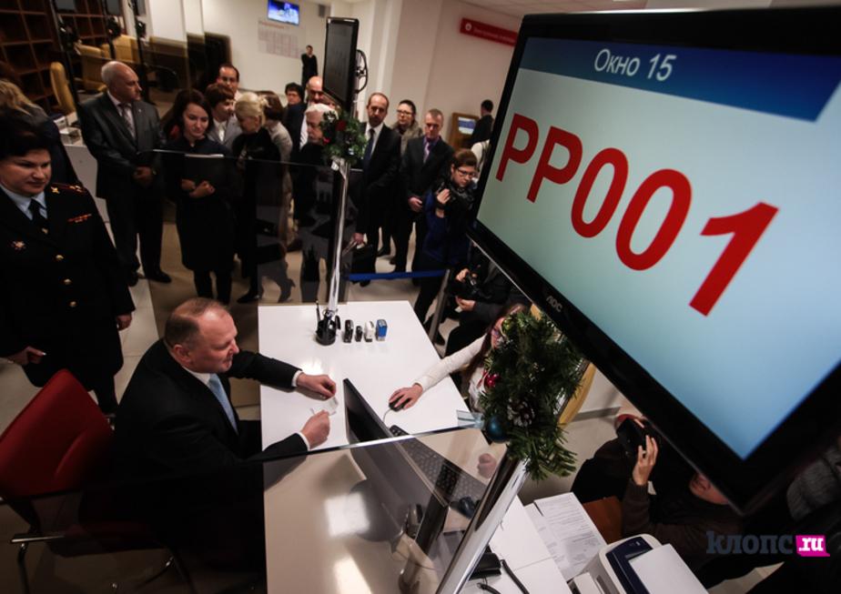 Путин поручил внести изменения в процедуру регистрации ИП - Новости Калининграда