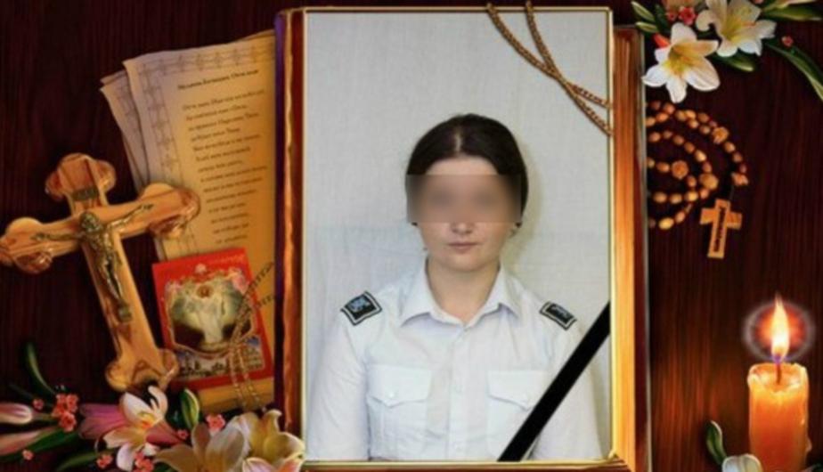 Эксперты: в органах погибшей студентки КМРК наркотиков не обнаружено  - Новости Калининграда