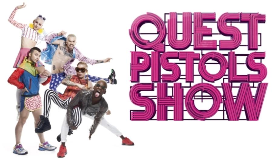 Quest Pistols Show и Haddaway в Калинково? Не может быть?! - Новости Калининграда