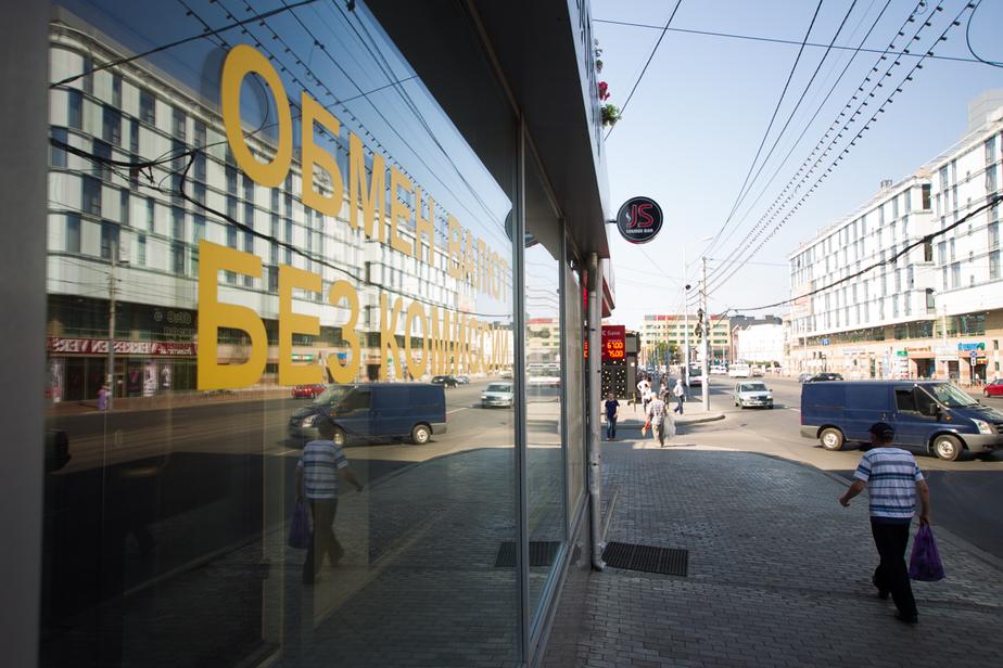 Официальный курс доллара вырос на 80 копеек - Новости Калининграда