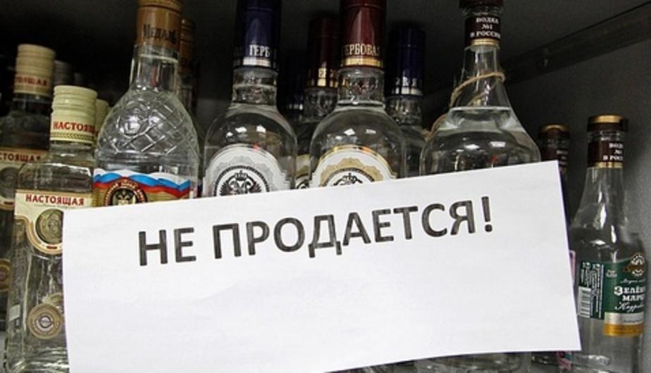 Российские торговые сети боятся остановки продаж алкоголя под Новый год