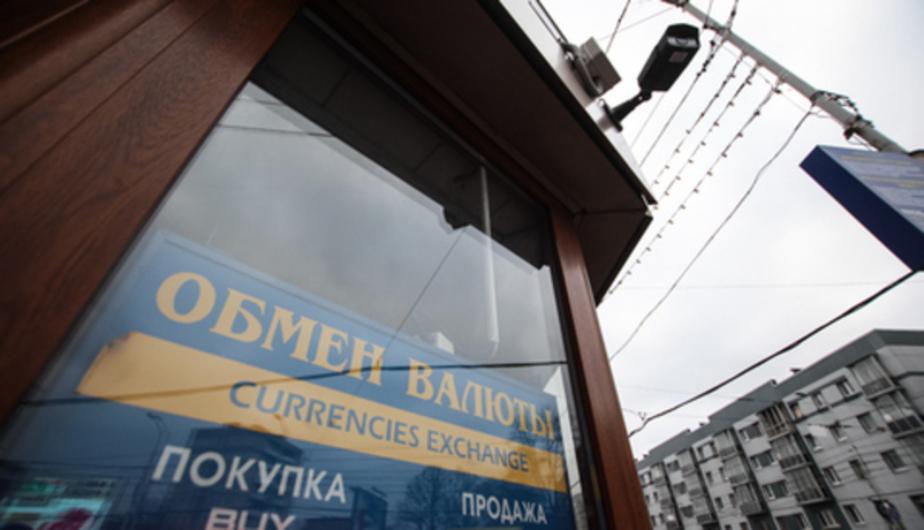 Аналитики рассказали, чего ждать в 2016 году от нефти и рубля