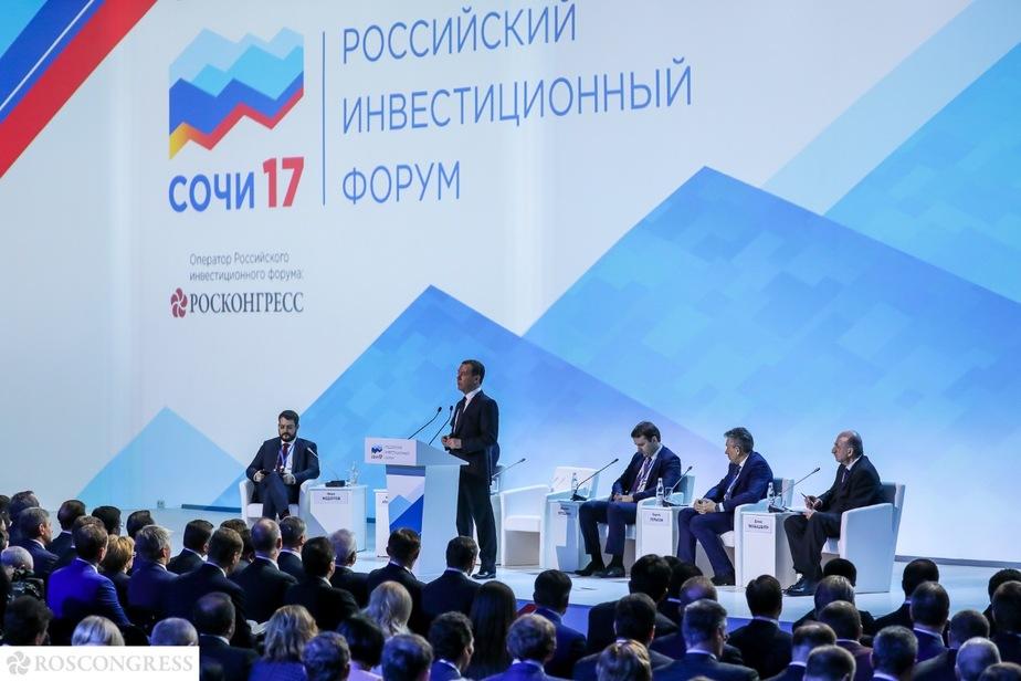 Это нас касается: пять важных для Калининграда заявлений, сделанных на инвестфоруме в Сочи - Новости Калининграда
