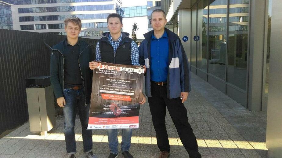 Проект БФУ им. Канта признан лучшим на Startup Sauna в Гданьске - Новости Калининграда