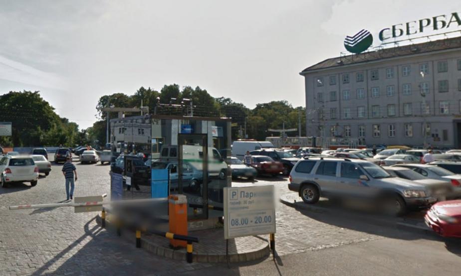 Ярошук: Бесплатных парковок в городе не будет - Новости Калининграда