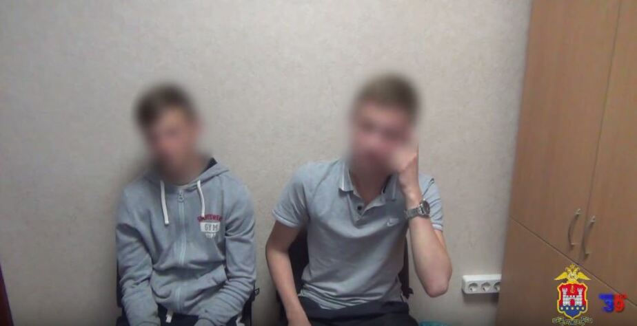 Кадр видеозаписи пресс-службы УМВД России по Калининградской области