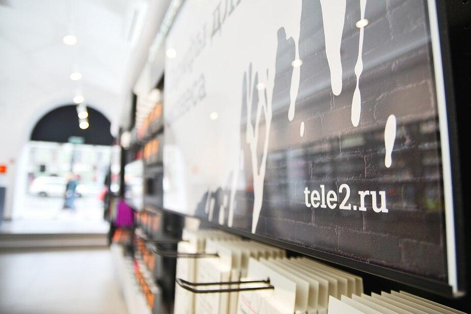 Tele2 объявила скидки на аксессуары для смартфонов - Новости Калининграда