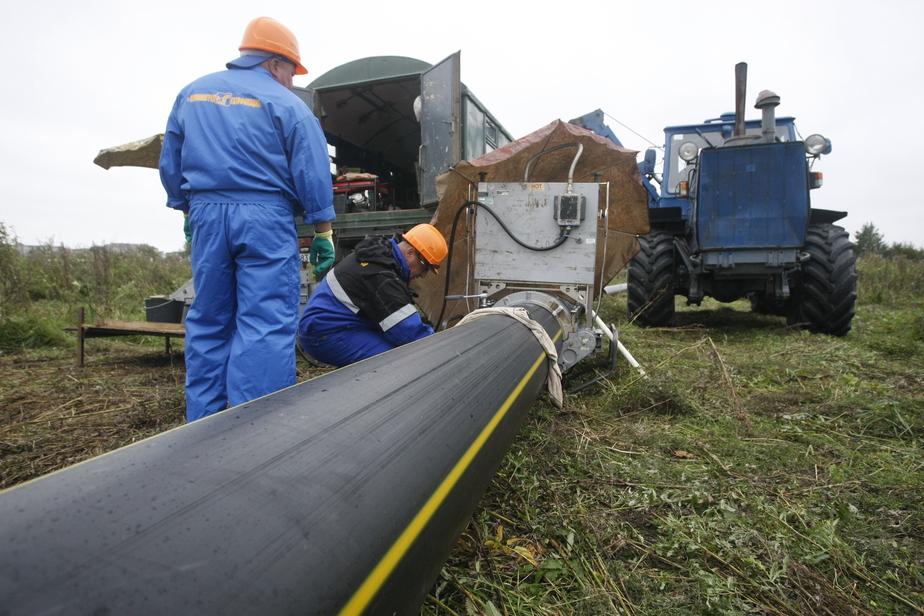 """""""Газпром"""" сообщил о прекращении поставок газа на Украину"""