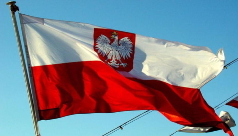 В Польшу на День молодёжи планируют приехать полмиллиона человек