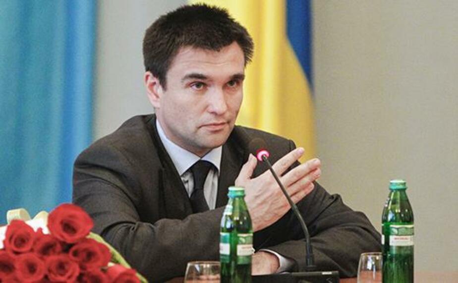 МИД Украины направил в правительство проект санкций против России - Новости Калининграда