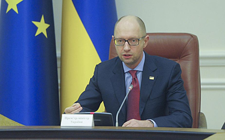 Украина объявила мораторий на выплату России долга в $3 млрд