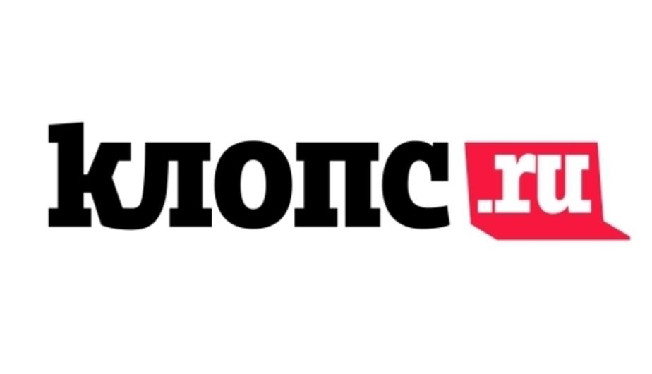 Клопс.Ru вошёл в Топ-30 самых цитируемых интернет-ресурсов в соцмедиа в России - Новости Калининграда