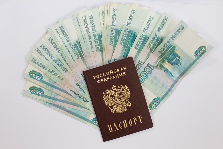 ЦБ: ставки по вкладам в России упали до двухлетнего минимума - Новости Калининграда