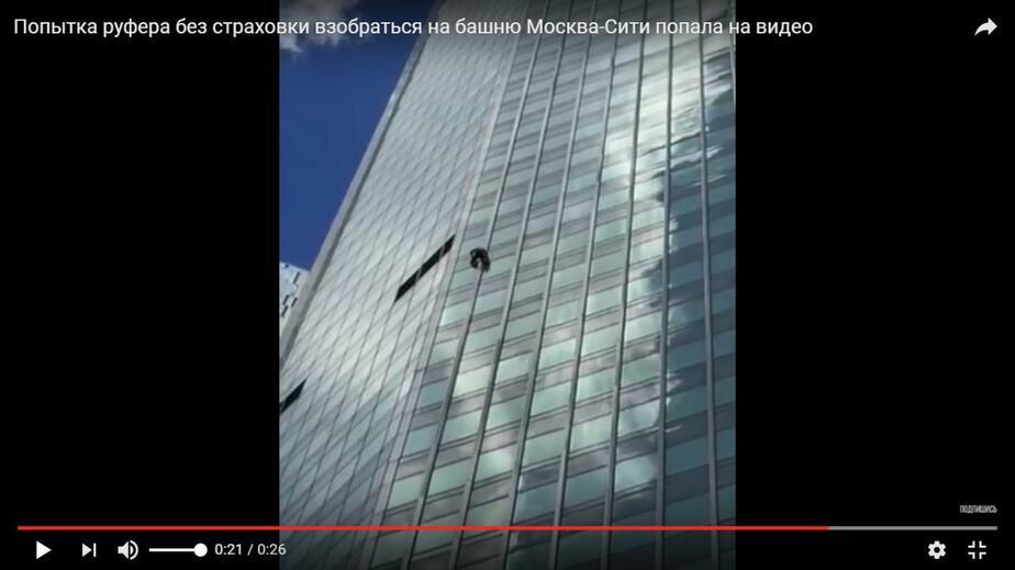 "Кадр видеозаписи телеканала ""360"""