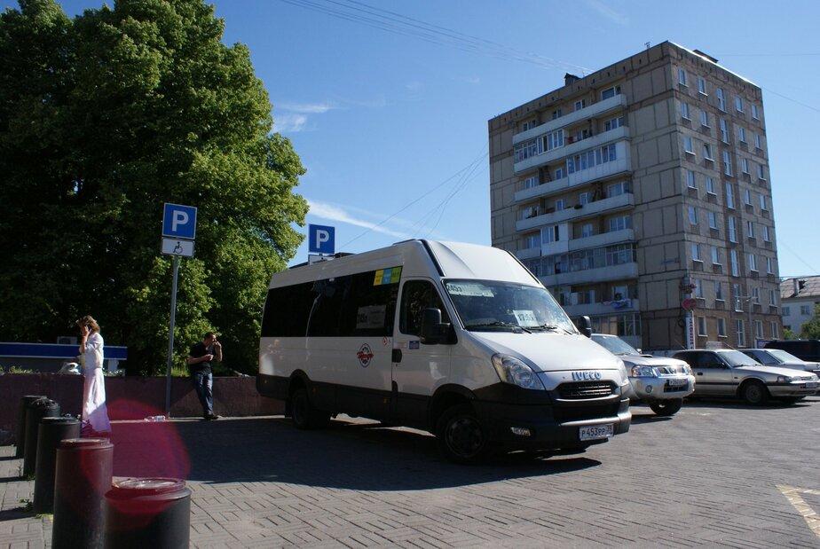 Разработчики Генплана определили места под перехватывающие парковки в Калининграде  - Новости Калининграда