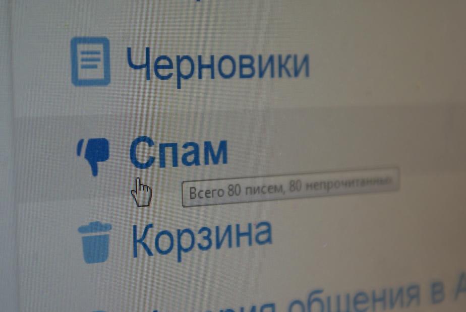 Компьютеры калининградцев атакуют мошенники от имени судебных приставов - Новости Калининграда