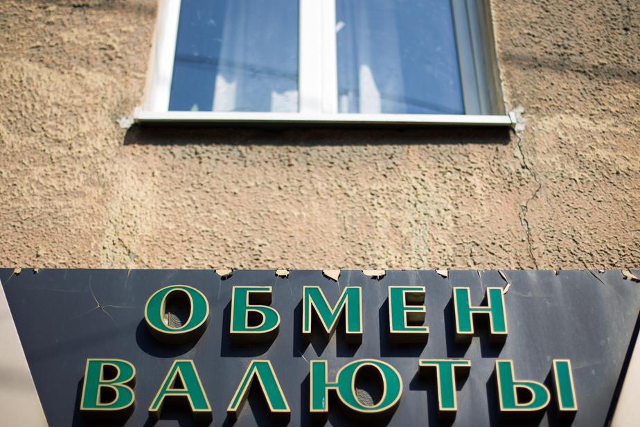 На открытии торгов доллар взлетел до 83 рублей - Новости Калининграда