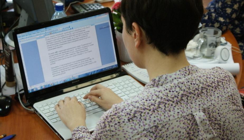 Генпрокуратура РФ проверит Microsоft и ее операционную систему Windows 10 - Новости Калининграда
