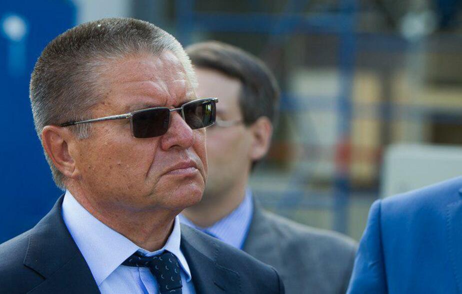 Улюкаева признали виновным в получении взятки - Новости Калининграда