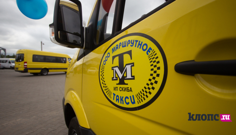 Калининградцы заметили уменьшение количества маршруток в Центральном и Московском районах - Новости Калининграда
