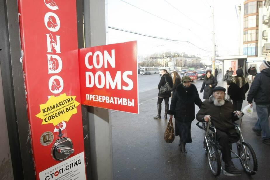 В Калининграде появились аппараты по продаже презервативов - Новости Калининграда
