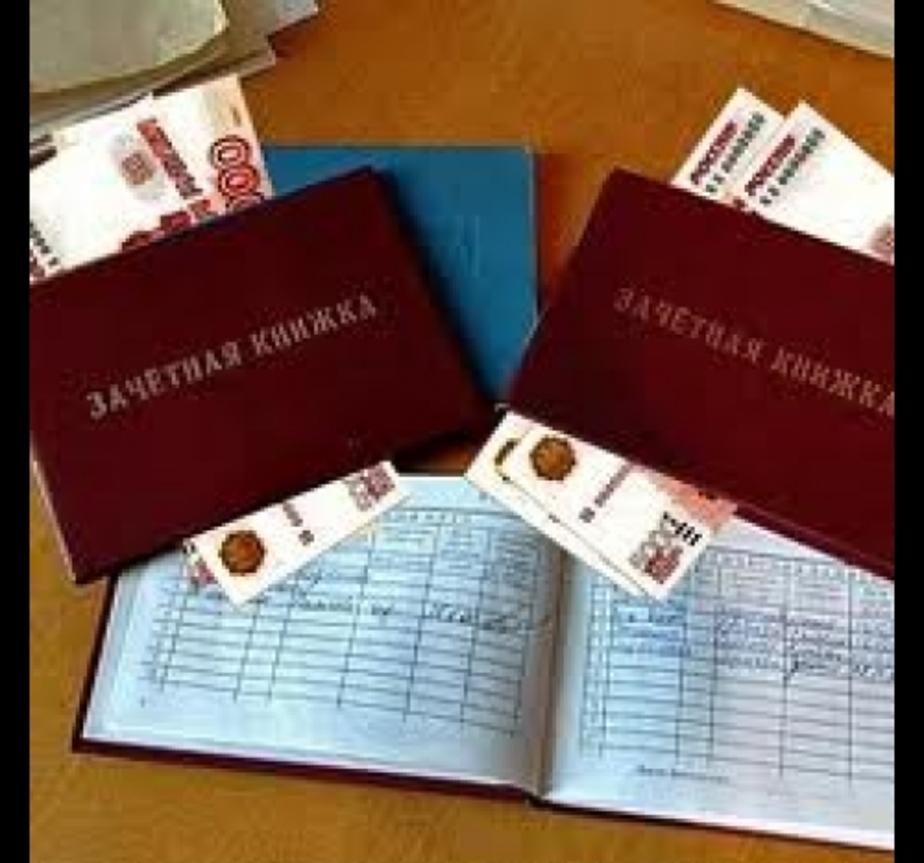 Против преподавателей-взяточников из КГТУ возбудили уголовные дела - Новости Калининграда