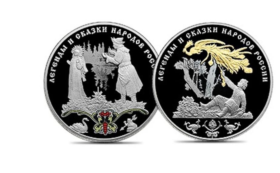 Фото: сайт cbr.ru