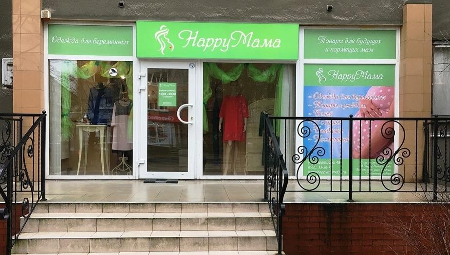 В Калининграде открылся магазин, в котором есть всё для будущих мам - Новости Калининграда