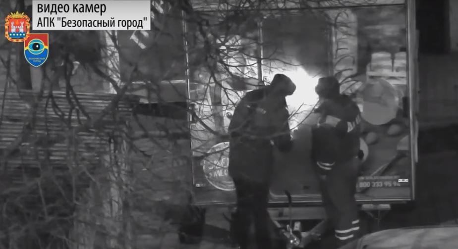"""Фото: кадр с видеозаписи АПК """"Безопасный город"""""""