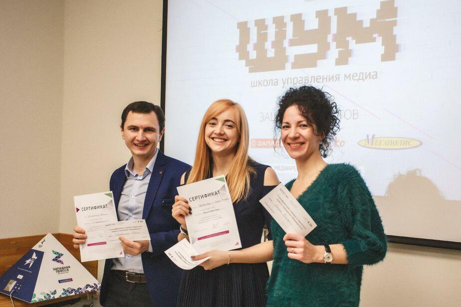Учат в школе: закончился второй сезон авторского курса ШУМ по медиа и маркетингу - Новости Калининграда