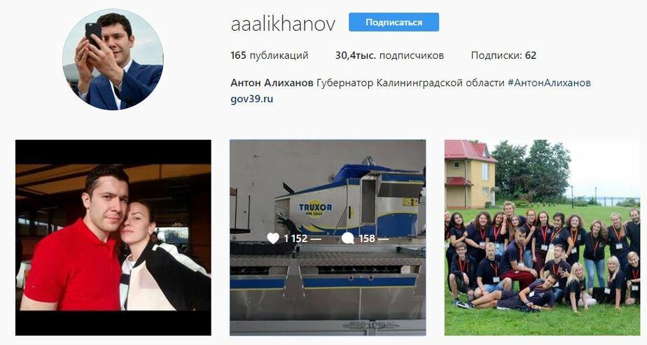 Скриншот страницы Антона Алиханова в Instagram
