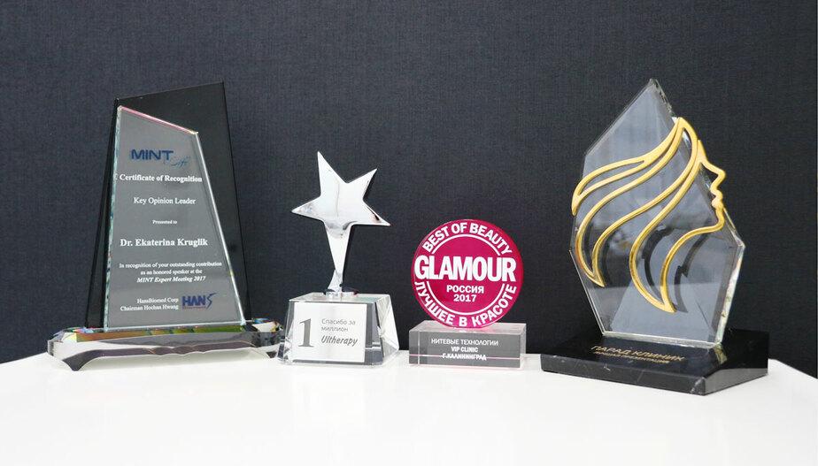 Калининградская клиника получила международную премию Glamour Best of Beauty