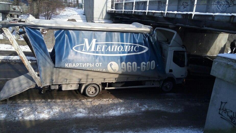 Фото: Вадим Седякин