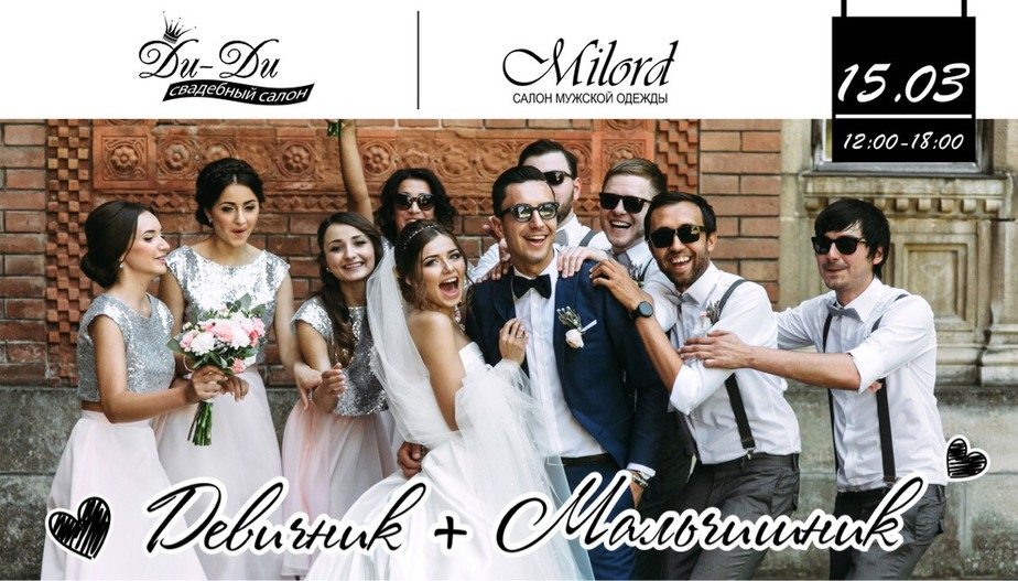 Где купить идеальное свадебное платье в Калининграде - Новости Калининграда