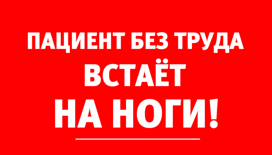 """""""Мы получаем практически мгновенный эффект"""": невролог рассказала, как с помощью блокад можно избавиться от боли - Новости Калининграда"""