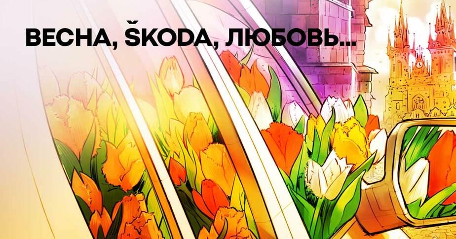 Цветочный патруль промчался в Калининграде - Новости Калининграда