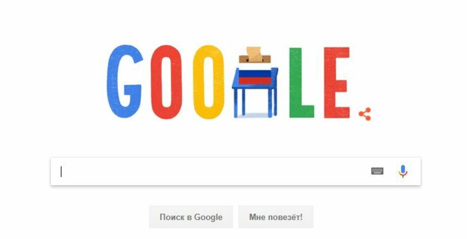 Скриншот со стартовой странице Google