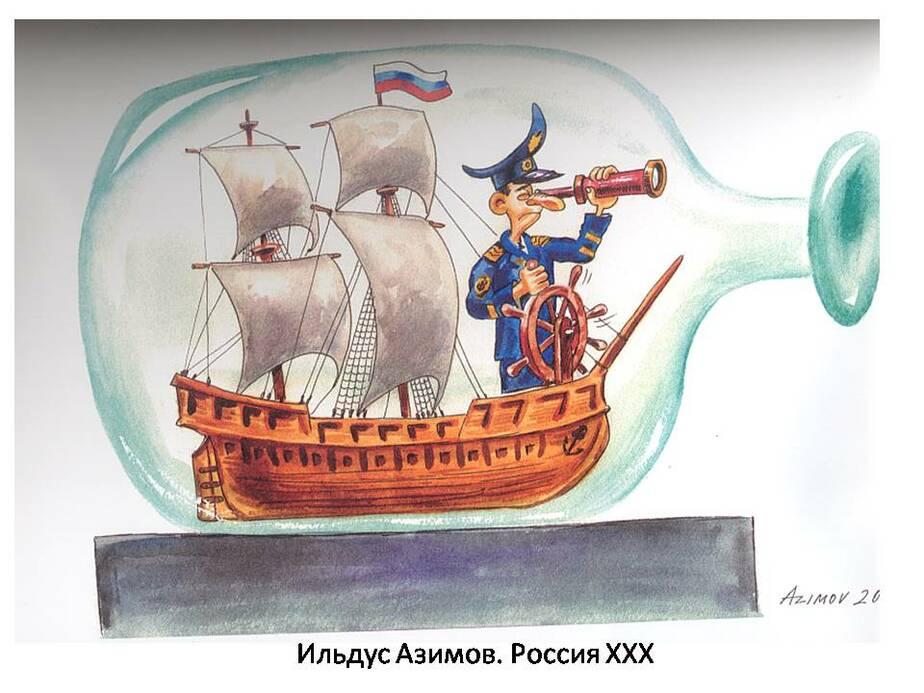 Иллюстрация предоставлена пресс-службой Музея Мирового океана