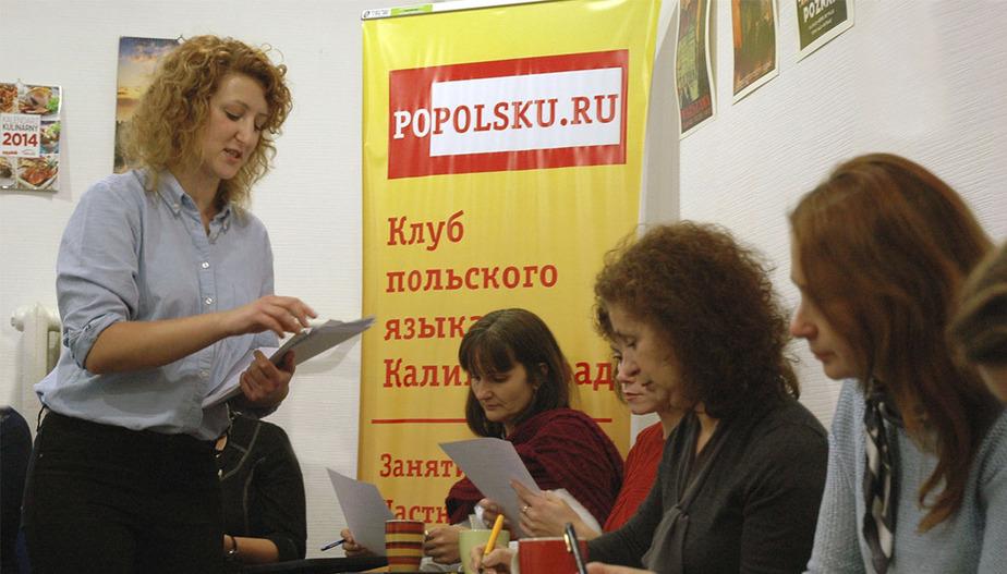Польша — заграница, польский точно пригодится - Новости Калининграда