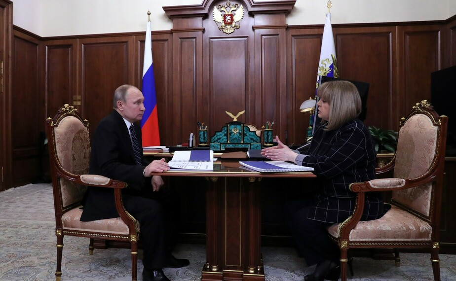 Фото: сайт Кремля