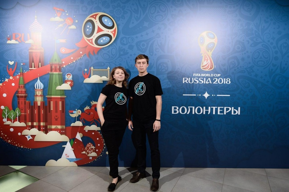 Фото: БФУ им. И. Канта