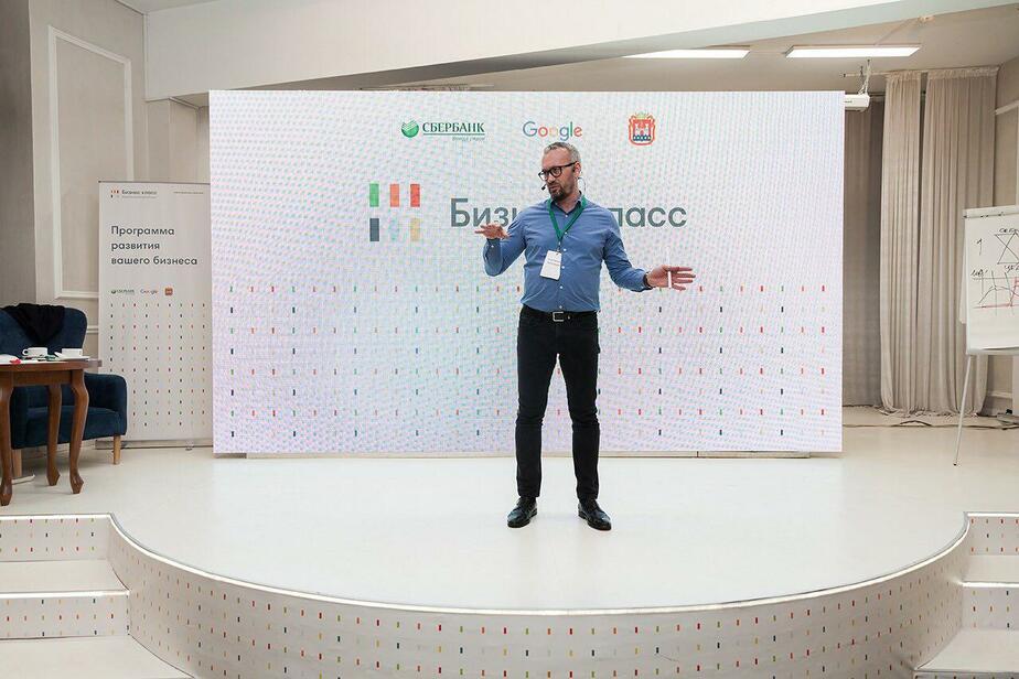 Развитие бизнеса и деловые знакомства: в Калининграде запустили проект о дизайн-мышлении - Новости Калининграда