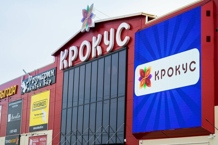 """Заезжай в """"КРОКУС"""" на пикник всей семьёй и получай подарки - Новости Калининграда"""
