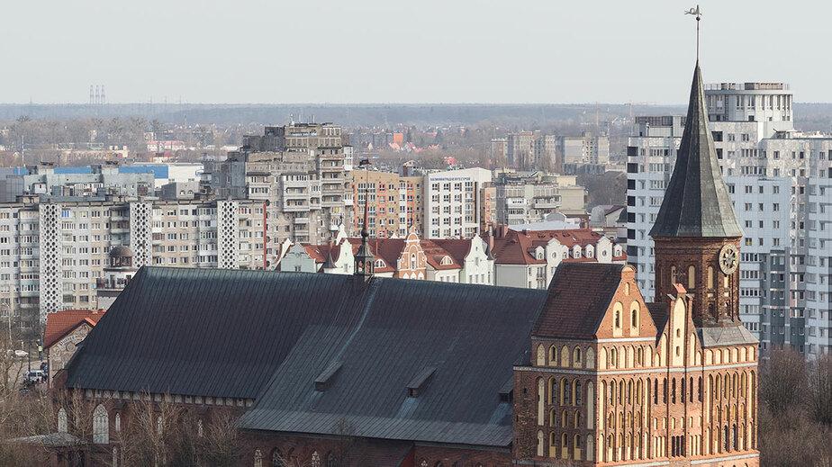 Чего хочет Калининград? - Новости Калининграда
